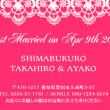 【サンキューカード】ビビッドピンクが可愛いサンキューカード