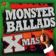 モンスター・バラッズ・クリスマス(ハードロック系ヴォーカル) 2007年 ★★★★★(YouTube)