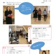 職員研修☆幼児安全法・ビジネスマナー~