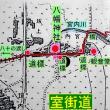 垣内探訪 「魚吹津構跡」 の石碑