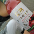★11/16(金) 【パスタ専門店 Kuusi】で美味しいパスタランチ ★