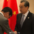 最大の脅威は「中国」…米国家防衛戦略