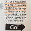 七田式教育 フラッシュカード