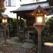 👫…京都近代美術館/岡本神草…
