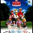 女子プロゴルフ観戦