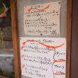 下北沢「ヤム邸シモキタ」、体ポカポカ3種のキーマ