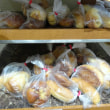 宮崎市・ボンベルタ橘 地下・「彩果の宝石」と100円パン屋さん「favori」