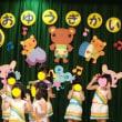 第50回お遊戯会