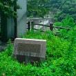 日本で最初の生活密着型ダム事業「三宝(みたから)ダム」