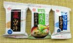 アマノフーズの味噌汁(フリーズドライ)♪