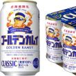 北海道限定ビール サッポロクラシック「ゴールデンカムイ缶」が発売中!