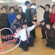 バレンタイン企画 社交ダンスサークル 博多チョコぱいおう【福岡博多の社交ダンス教室はダンススクールライジングスター 】