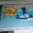 平成31年競艇お初の美酒 ・・・・!!!!      № 627