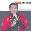 元貴乃花親方、福岡で自衛隊車両を無資格で自衛隊内規違反!