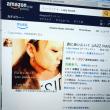 君に会いにいく 〜JAZZ PIANO ver 〜 (作曲は 浅倉 大介さん) ver 違いの全4曲 マキシシングル!i Tunes store JAZZ 9位!amazon 限定 CD 販売開始!