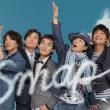 SMAP 「さかさまの空」