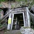 銀山温泉から蔵王温泉へ