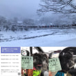 世界遺産☆雪の白川郷☆フジサンサンも!!