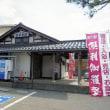 鶏 唐揚げセットメニュー 源平茶屋