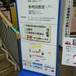 京都市図書館にあった「成人図書室」!!