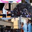 チャン・グンソク写真展 ファンクラブが収益を寄付