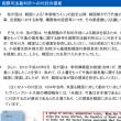 韓国を提訴せよ、竹島。提訴し続けて国際社会にアピールせよ