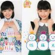 HBCラジオ「Hello!to meet you!」第62回 後編 (12/3)
