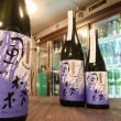 『2017BY11月新酒 風の森 雄町60 純米吟醸酒 しぼり華」