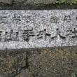 長崎の未来像はあるのか?