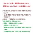 「一丁田農園倶楽部」発足のお知らせ