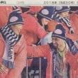 平昌冬季パラリンピック2018(平成30年)閉幕