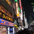 歌舞伎町で遭遇