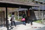 箱根…日帰り温泉&食の旅 箱根温泉湯寮