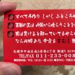 今日は北海道じゃらん12月号の発売日です。(^-^)/