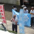 「野党は共闘せよ」と訴える大阪15区市民連合のみなさんとご一緒に宣伝をしました!