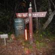 第26回ハセツネCUP 日本山岳耐久レース