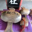 石鎚神社の初詣と一鶴の骨付き鶏    その1