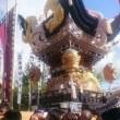 もう一度佐保神社秋祭-太鼓屋台の勇姿