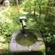 死の恐怖と京都三千院へ(写真のみ)