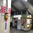 【食録】立川駅スタンドソバ屋