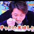 1/21 嵐に オニオンスープ
