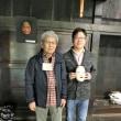 能面展 日本民家集落博物館(椎葉の民家)