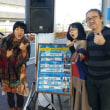 東小金井、ののわマーケットで歌いました!