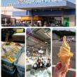 南紀白浜◆旅行記