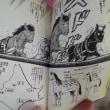 幻の実録公営競技漫画!