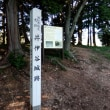 井伊谷サイクリング