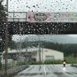 台風進路と睨めっこ!釣りと車中泊〜栃木編w