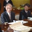 障害者の生涯学習支援 静岡市あおい講座に大臣表彰