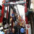 連休の最終日は横浜中華街へ(*^^*)