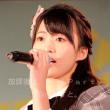 【チーム8】岡部麟@お茶の水女子大(11/12)